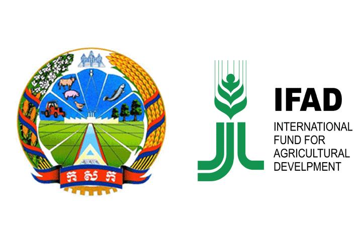 Logo MAFF IFAD